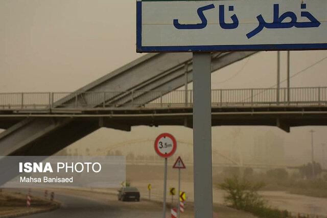 هوای آلوده خوزستان