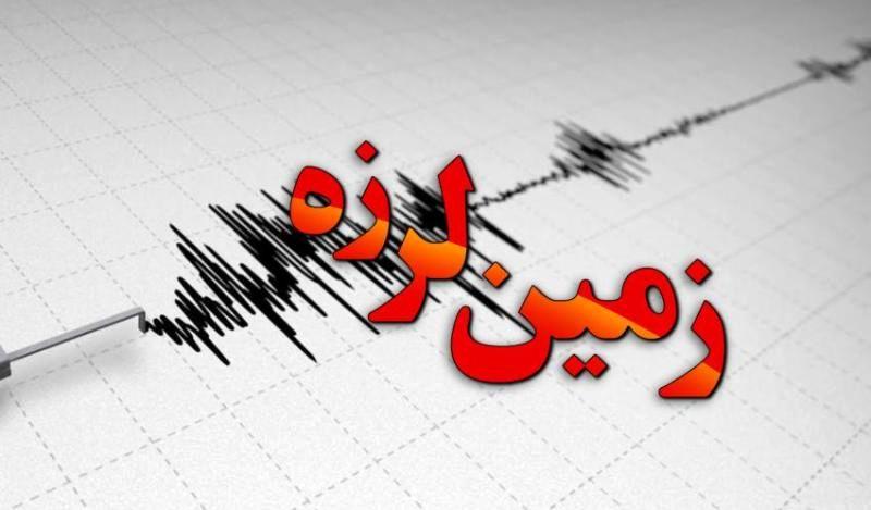 زلزله ای به قدرت ۴ ریشتر اهواز و چند شهر را لرزاند