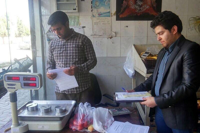 فرماندار لالی دستور بازرسی ترازوهای واحدهای صنفی را صادر کرد