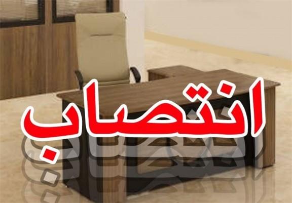 شهردار منطقه یک اهواز برکنار شد