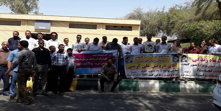 مشکل بیمه کارگران آبفار خوزستان هفته آینده حل میشود