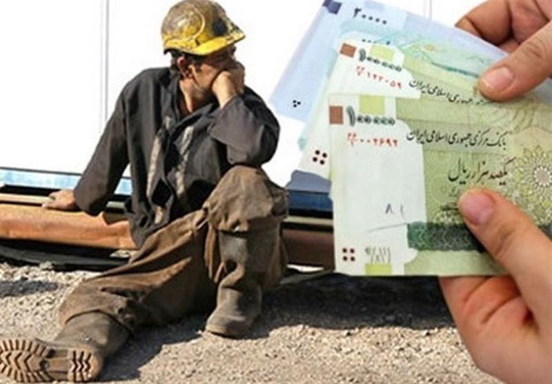 خط فقر کارگران چقدر است؟