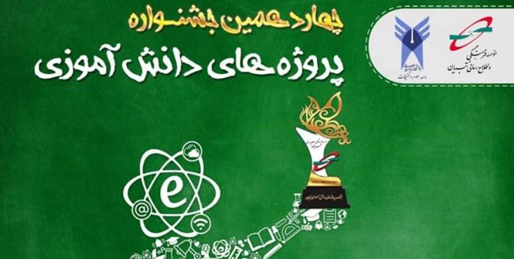 آغاز ثبتنام چهاردهمین جشنواره ملی پژوهشهای دانشآموزی تبیان از فردا