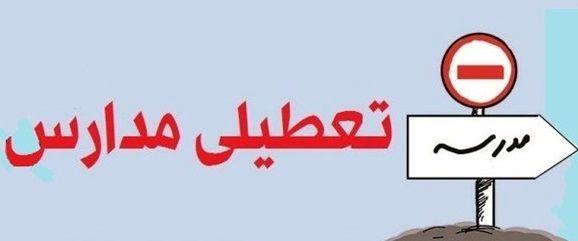 تعطیلی برخی مدارس شهرهای خوزستان