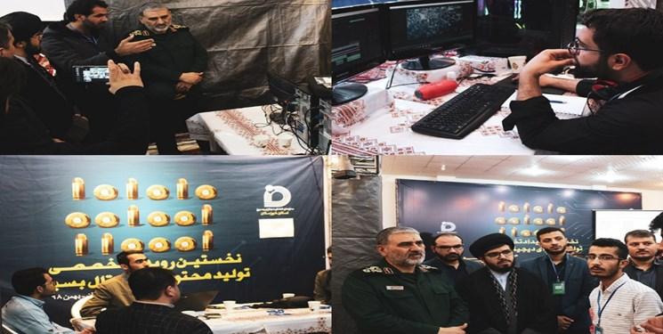 برگزاری نخستین رویداد تولید محتوای تخصصی فضای مجازی در خوزستان
