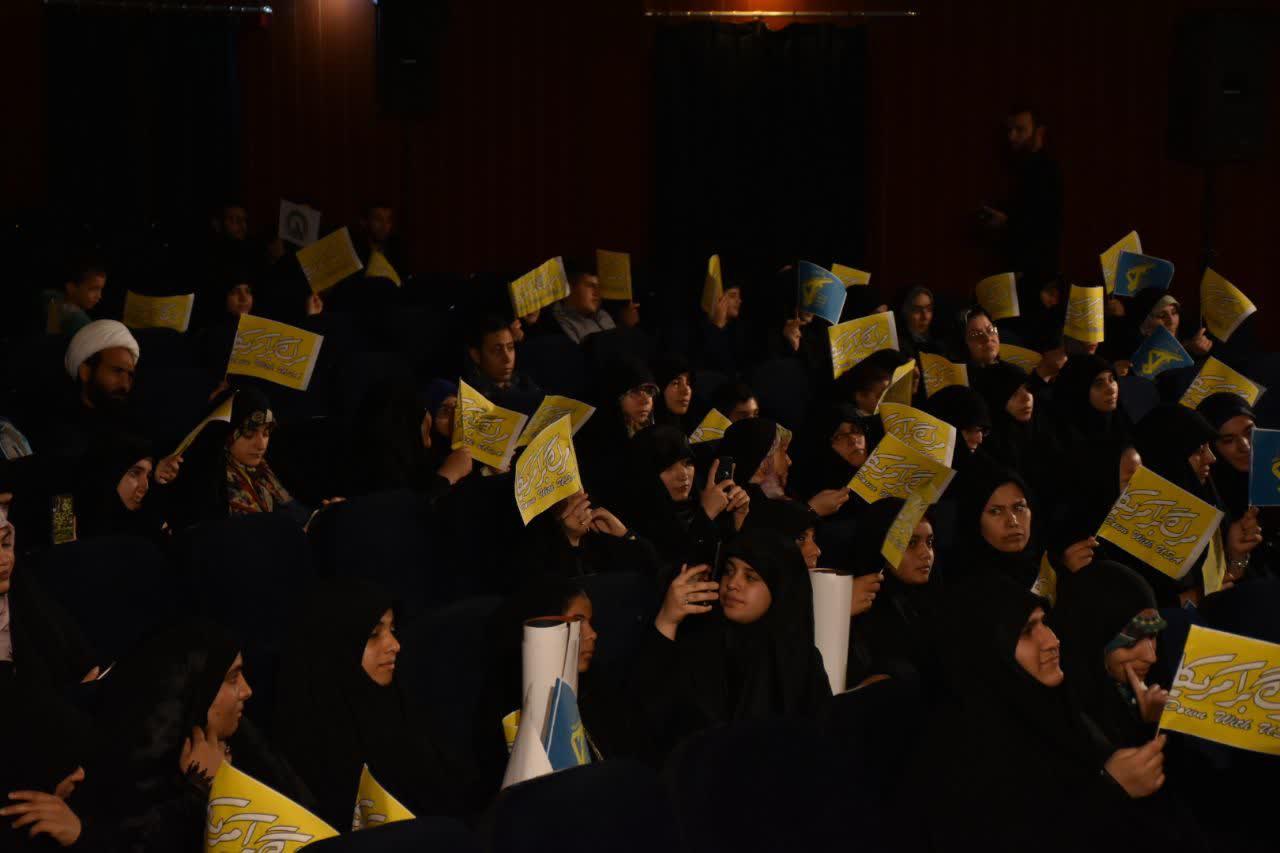 برگزاری شب شعر «انتقام سخت» در دهمین جشنواره مردمی عمار خوزستان