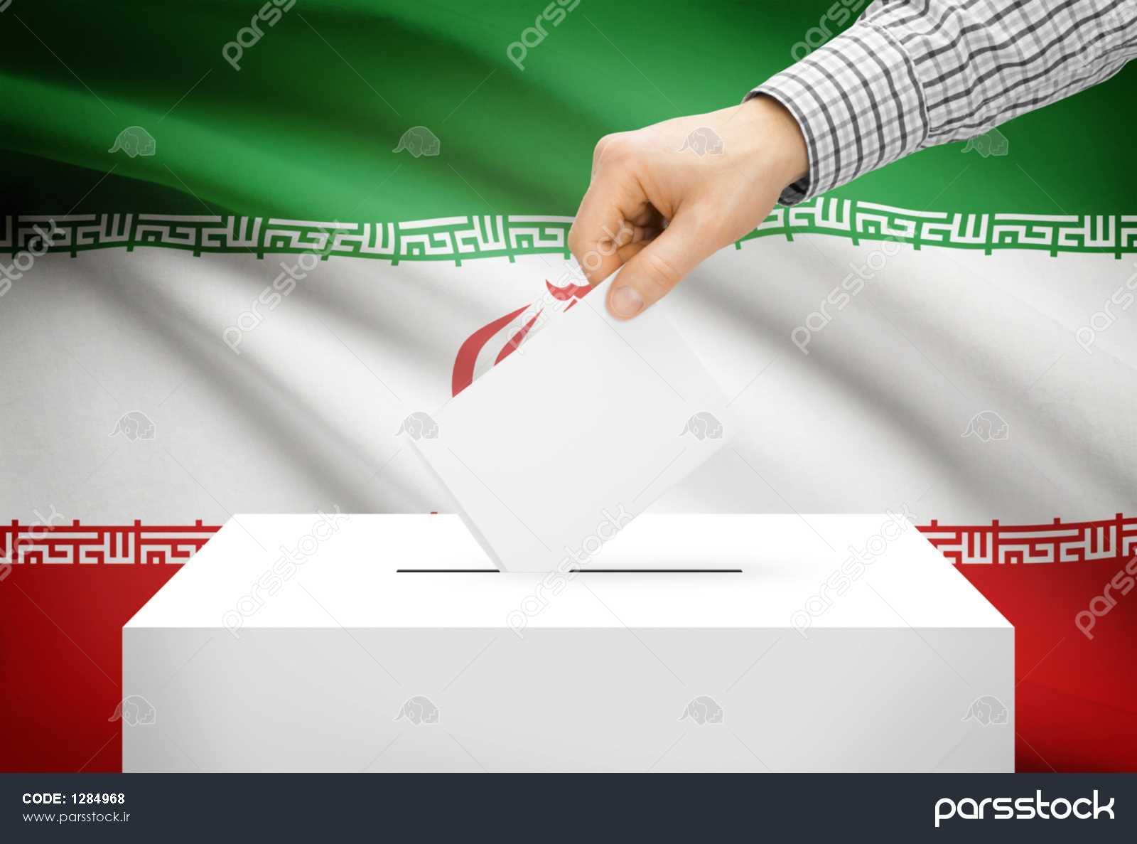 نتایج شمارش آرای انتخابات یازدهم مجلس شورای اسلامی در ۶۹ حوزه _ تا ظهر امروز شنبه