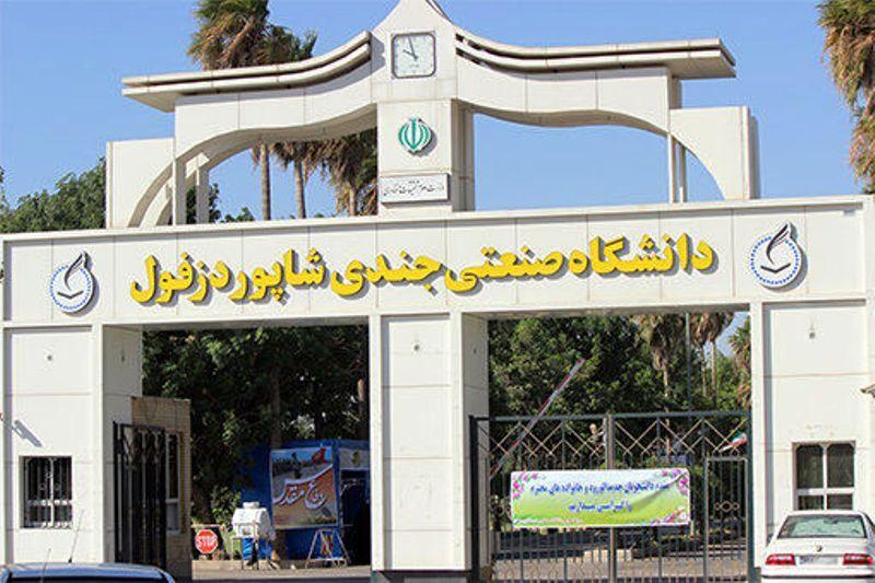 زیرساخت IT غربالگری کرونا در دانشگاه جندی شاپور دزفول فراهم شد