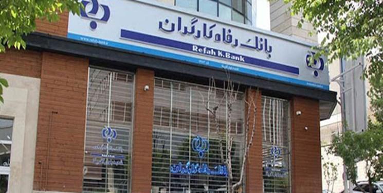 چرا خوزستانیها از آزمون استخدام بانک رفاه حذف شدند؟/سوالی که بی جواب ماند