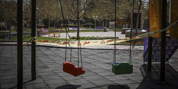 پارکهای بهبهان تعطیل شدند
