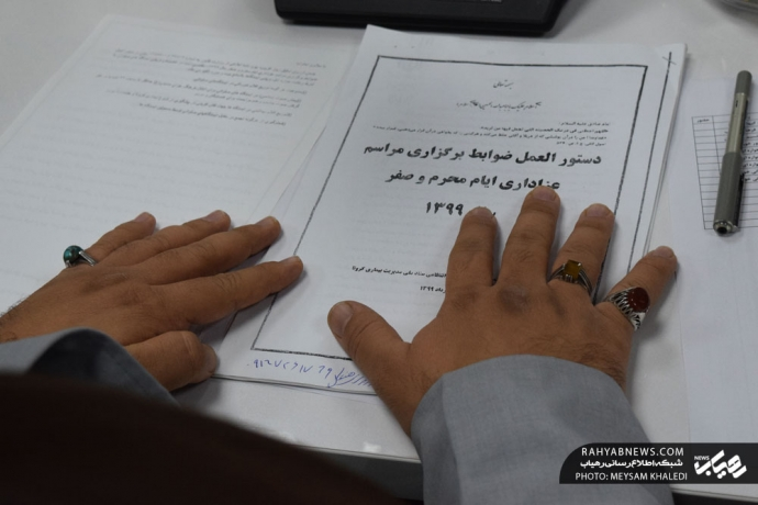 گلایه مدیرکل سازمان تبلیغات اسلامی خوزستان از بی توجهی های سازمان صمت/درجلسات ستادکرونا، فریادزدیم
