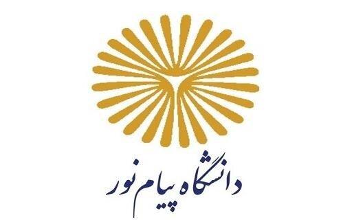 زمینه بازگشت به تحصیل دانشجویان پیامنور خوزستان فراهم شد