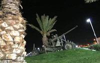 باغ موزه دفاع مقدس آبادان چه ویژگیهایی دارد؟