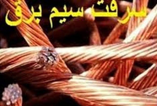 دستگیری هفت سارق سیم برق در دزفول