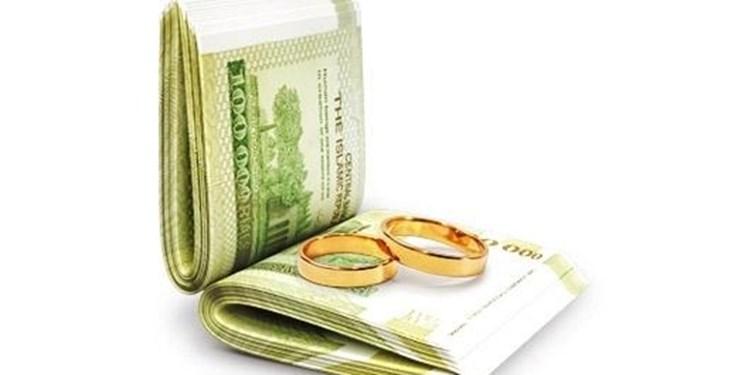 آیا نظام بانکی منابع کافی برای پرداخت وام ازدواج ۷۰ میلیون تومانی دارد؟