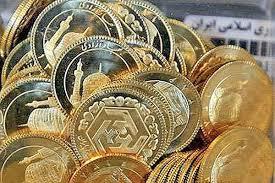 افت و خیز جزئی در قیمت امروز سکه و دلار