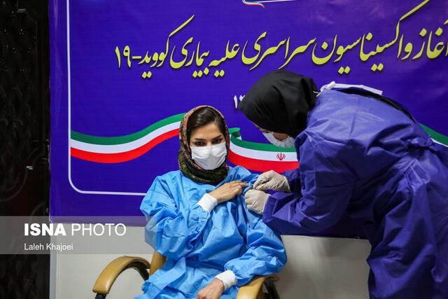 بدحال شدن پرستاران بیمارستان امام(ره) پس از تزریق واکسن کرونا واقعیت دارد؟