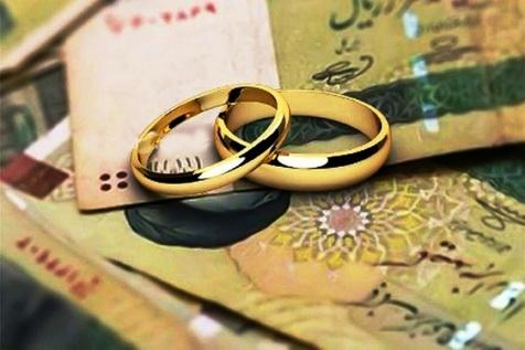 وام ازدواج سال ۱۴۰۰ فقط برای کم سنها ۲۰۰ میلیون شد