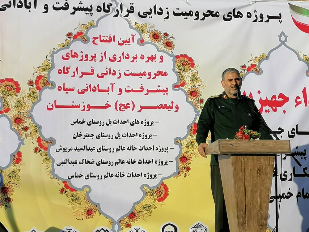افتتاح پروژه های محرومیت زدایی سپاه خوزستان در شعیبیه شوشتر و اهداء جهیزیه به زوج های جوان