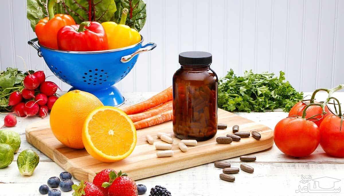 گزینه غذایی را جایگزین مولتی ویتامین ها کنید!
