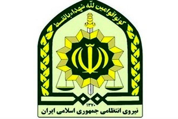 اطلاعیه فرماندهی انتظامی خوزستان به مناسبت حلول ماه رمضان