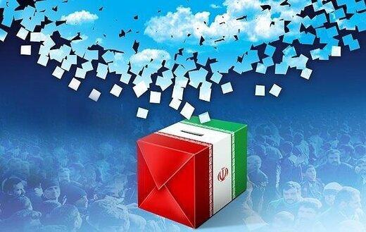 افزایش ۱۰ درصدی تعداد تعرفههای انتخاباتی خوزستان