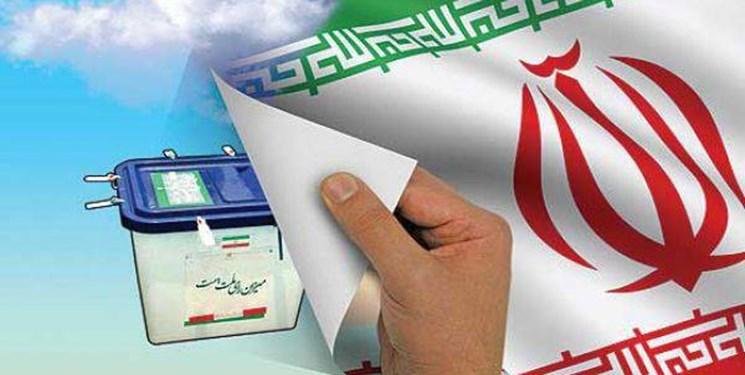 معرفی نامزدهای انتخابات شورای شهر کارون