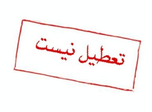 ادارات خوزستان در روز اول تیرماه تعطیل نیستند